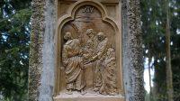 XIV. Tělo Ježíše je uloženo do hrobu