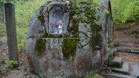 Bok skalní kaple